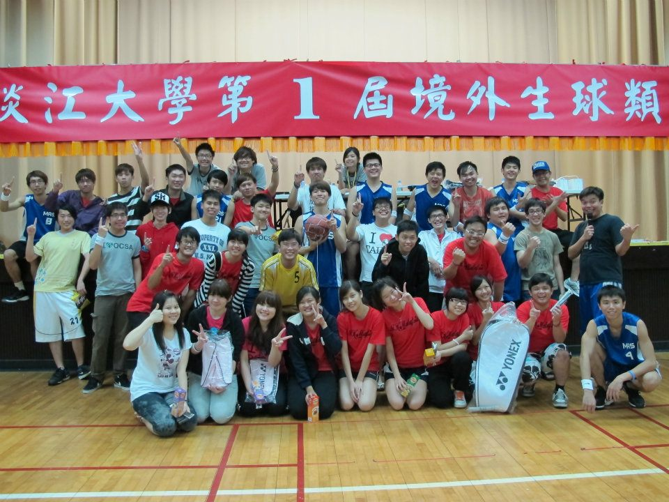2011 Foreign Student Sports Tournament