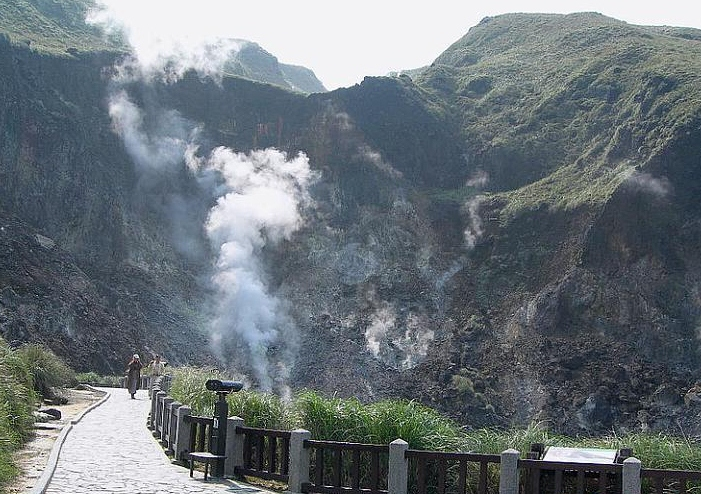Volcanic steam rising from Xiaoyoukeng