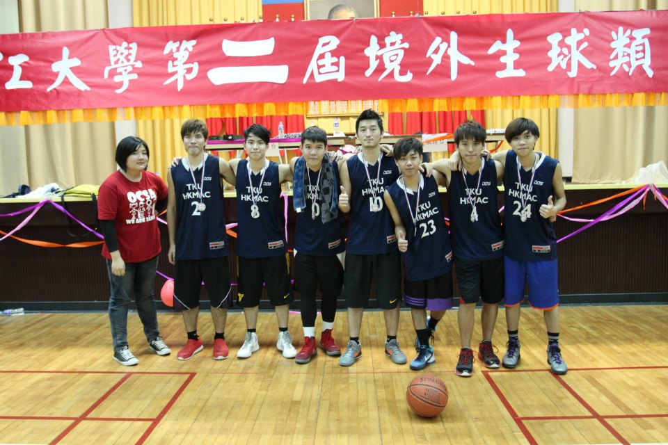 The HK/Macau Basketball Team