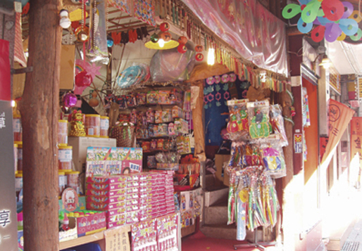 A traditional Taiwanese toy and candy store on Old Street