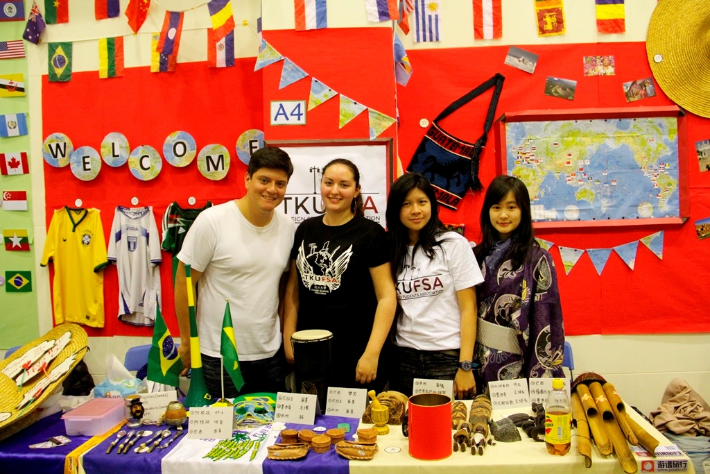 Overseas Students Cultural Exhibition