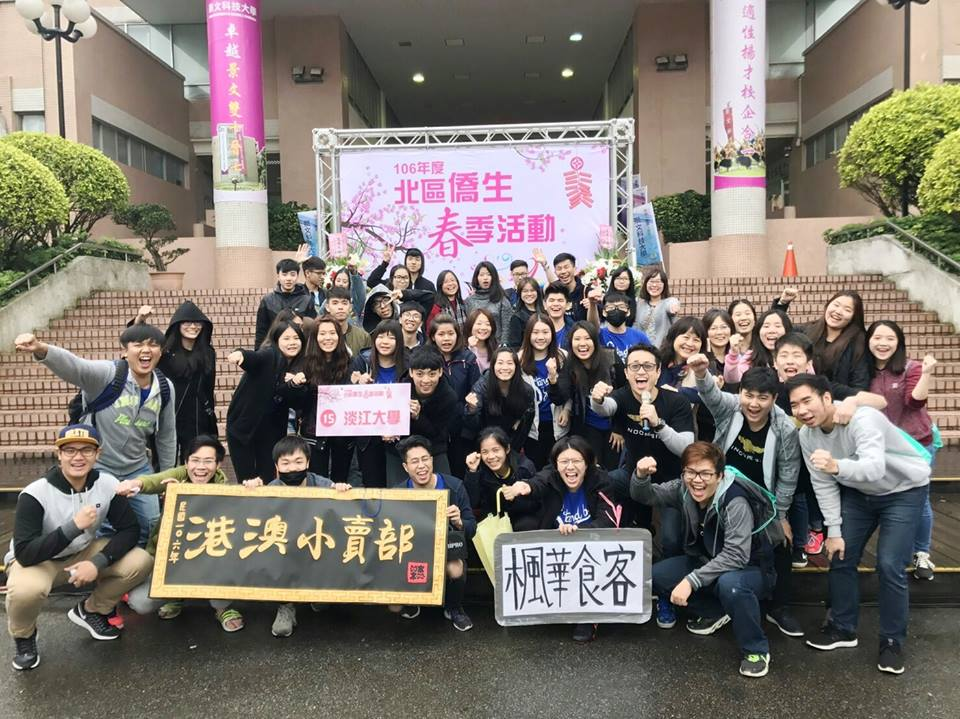 Northern Oversea Chinese Student Spring Activity