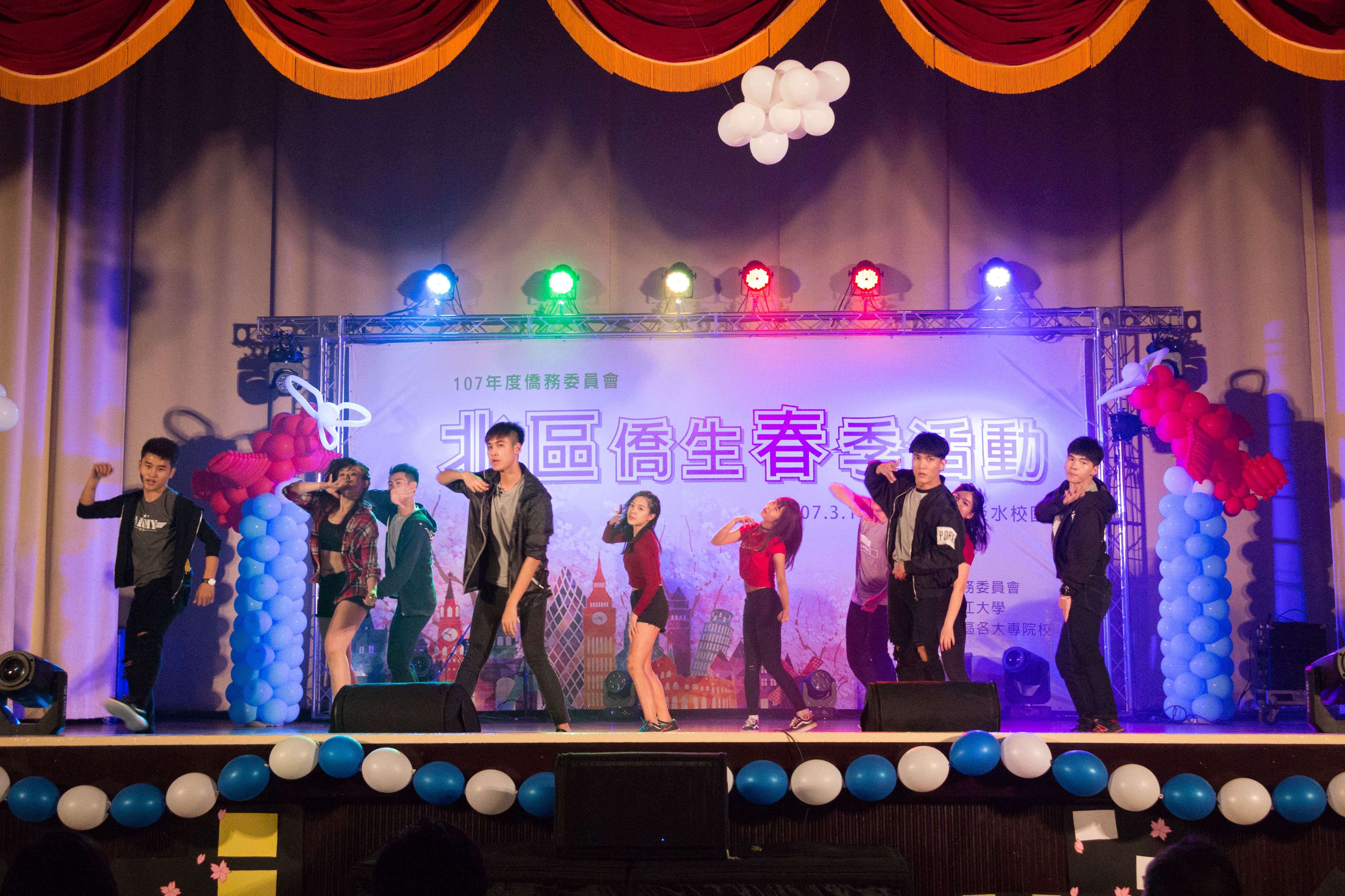Northern Oversea Chinese Students Spring Activity